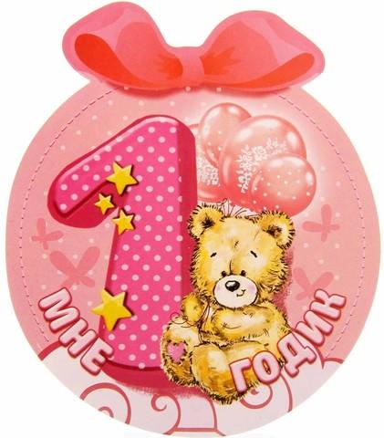 Печать на сахарной бумаге, День Рождения 26