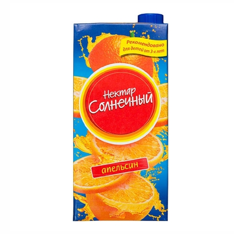 Напиток НЕКТАР СОЛНЕЧНЫЙ Апельсин 1,93 л т/п КАЗАХСТАН
