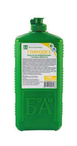 Дезинфицирующее средство Гликодез 1 л