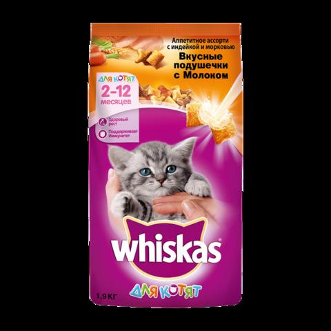 Whiskas Сухой корм для котят подушечки с молоком, индейкой и морковью