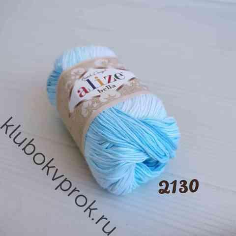ALIZE BELLA BATIK 2130, Голубой
