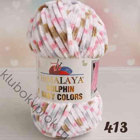 HIMALAYA DOLPHIN BABY COLORS 80413,