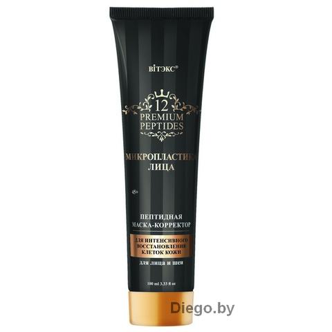 Маска-корректор для лица и шеи для интенсивного восстановления клеток кожи , 100 мл ( 12 Premium Peptides Микропластика лица )