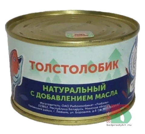 Толстолобик 230 г. Любань