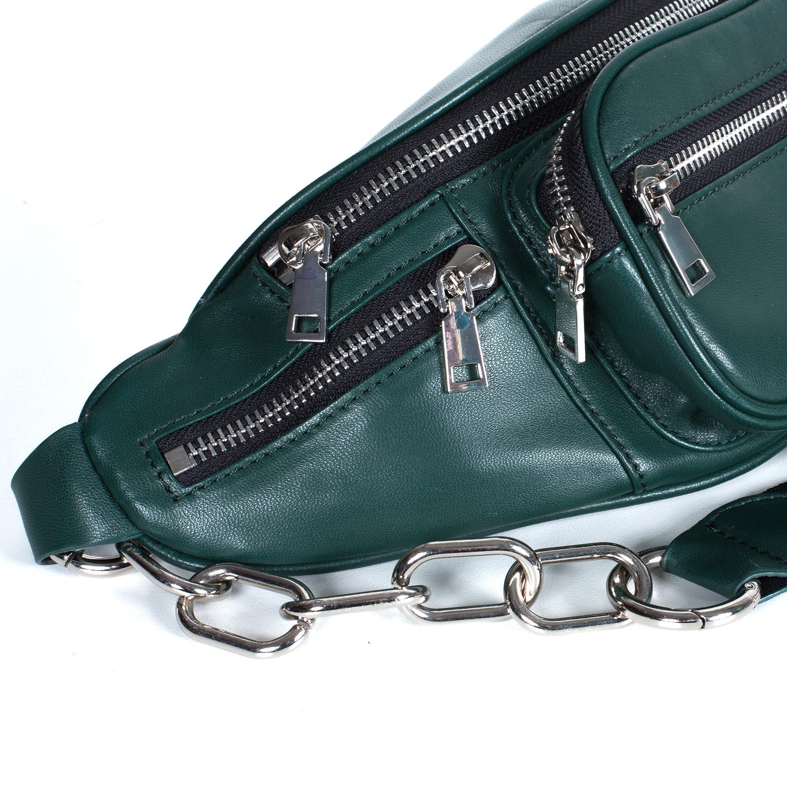 Fanny pack, UNO, Dina (зеленый)