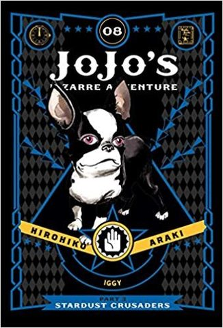 ARAKI, HIROHIKO: Jojo's Bizarre Adventure: Part 3-Stardust Crusaders, Vol.8