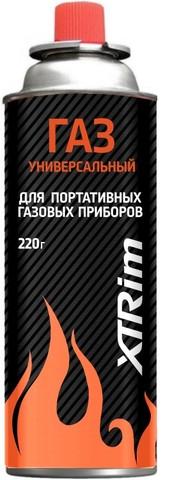 Газ для портативных плит XTRim 220г