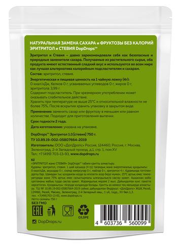 Эритритол со Стевией DopDrops, 750гр в 3 раза слаще сахара