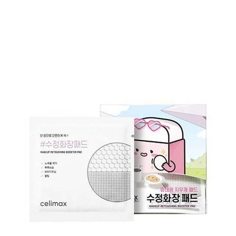 celimax Make up Retouching Booster Pad 30pcs