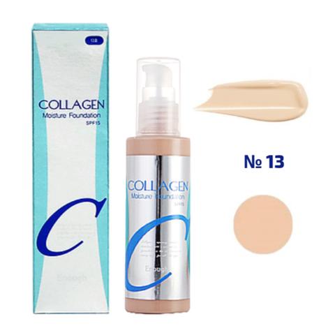 Enough Увлажняющий тональный крем с коллагеном Collagen Moisture Foundation #13, 100 мл