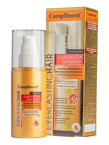 Compliment EverlastingHair Сыворотка для волос питание, увлажнение и глубокое восстановление поврежденных кончиков