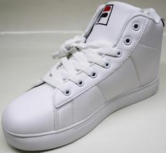 Кроссовки ботинки белые женские Fila TO5-21WB