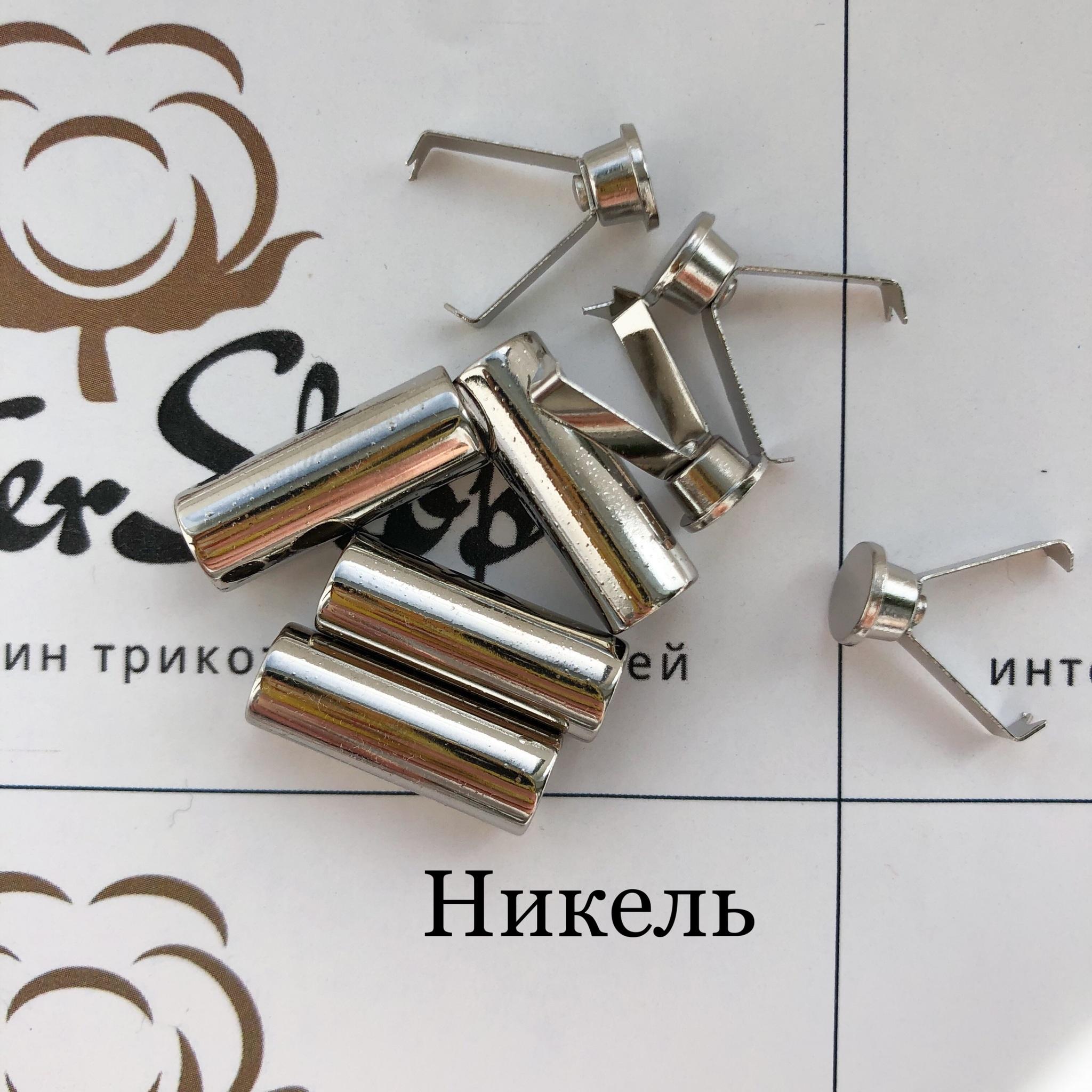 Наконечник для шнура металл цвет Никель / Чёрный Никель