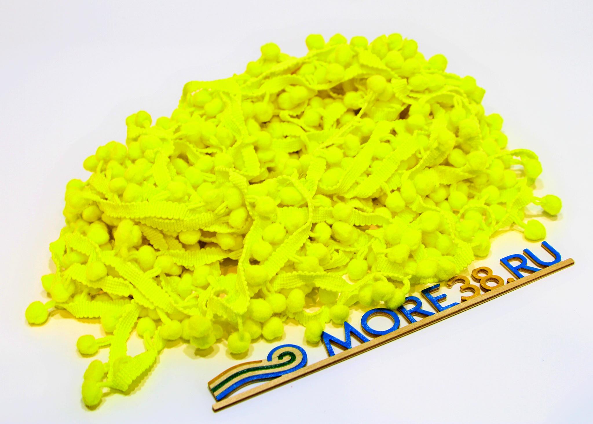 Помпоны желтые