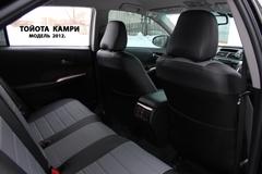 Чехлы на Toyota Camry 2012–2018 г.в.