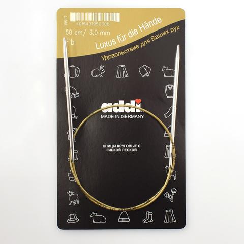 Спицы круговые супергладкие металлические Addi 50 см 3.0 мм