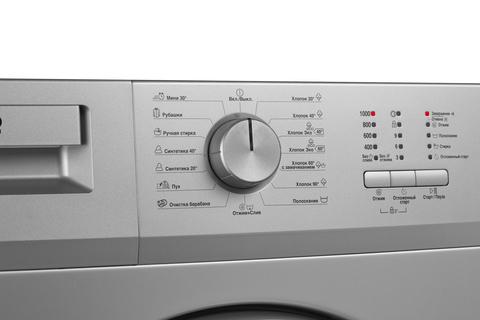 Стиральная машина Beko WRE55P1BSS