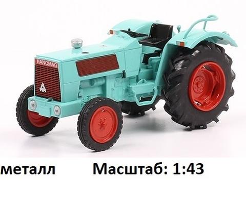 Модель Трактор №99 Hanomog Brilliant 601