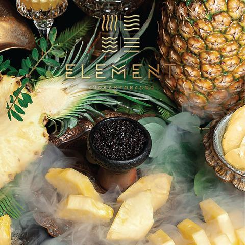 Табак Element (Земля) - Pineapple (Ананас) 200 г