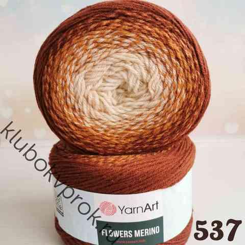 YARNART FLOWERS MERINO 537, Бежевый/коричневый