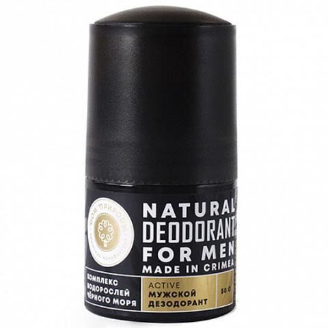 Дезодорант мужской натуральный