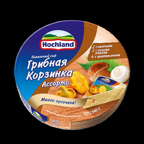 """Сыр плавленный """"Hochland"""" грибная корзинка, 140 г"""