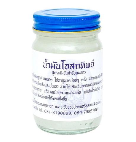 Традиционный белый тайский бальзам OSOTIP 200 мл