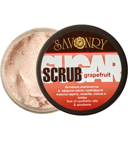 body-scrub-grapefruit.png