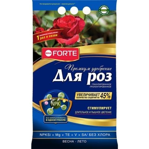 Удобрение Премиум гранулированное пролонгированное для Роз с биодоступным кремнием 2,5кг