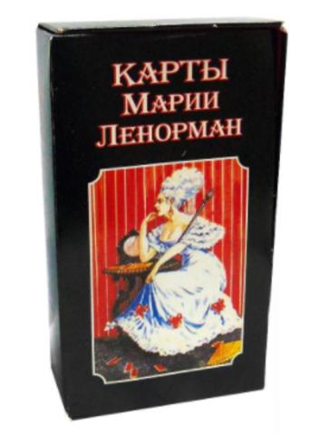 Tаро Марии Ленорман