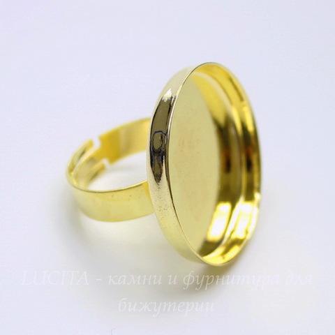 Основа для кольца с сеттингом для кабошона 25 мм (цвет - золото)