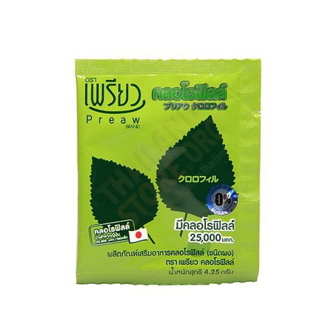 Preaw Instant Chlorophyll Dietary Supplement Powder