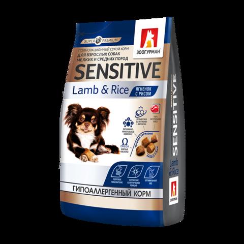 Зоогурман Sensitive Сухой корм для собак мелких и средних пород с ягненком и рисом