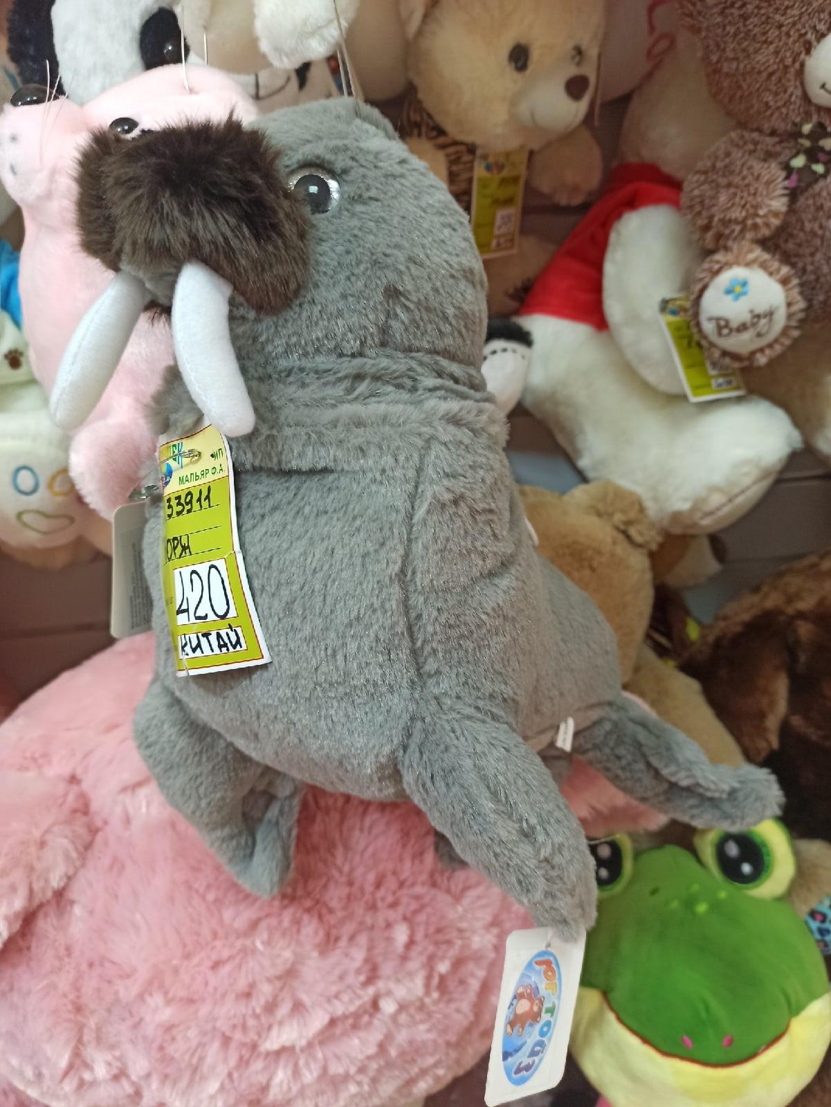 Морж 30 см мягкая игрушка