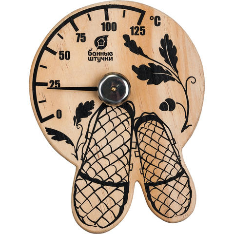 Термометр «Лапти» 16х17 см