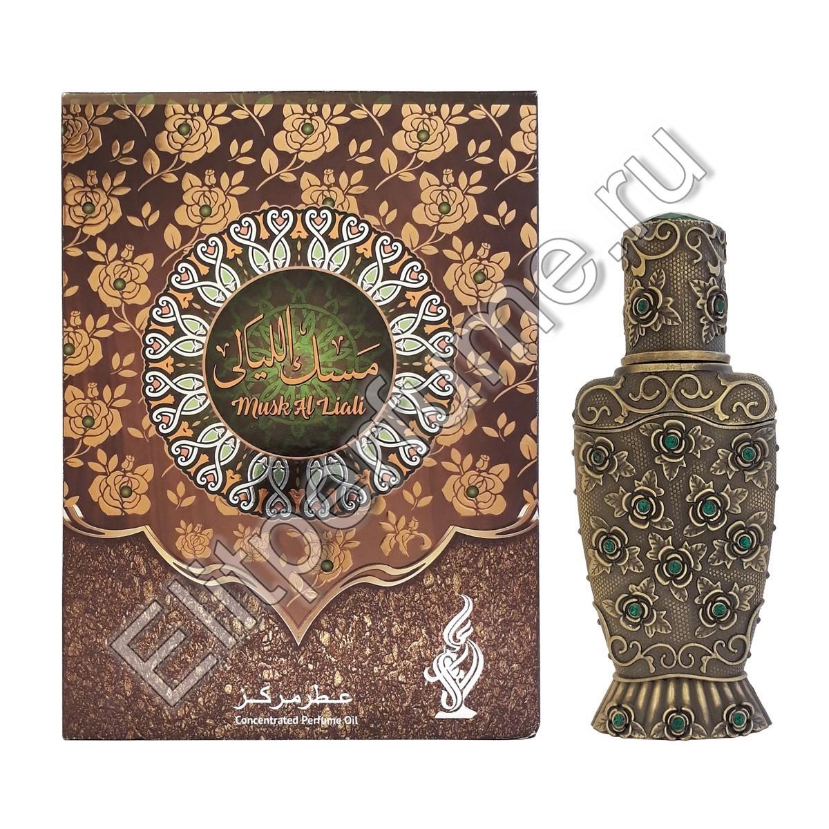 Musk al Liali / Муск аль Лиали 12 мл арабские масляные духи от Халис Khalis Perfumes