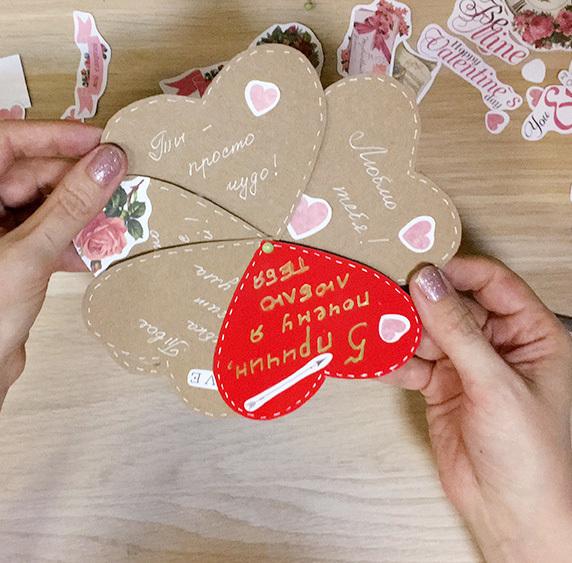 МК Открытка-сердце