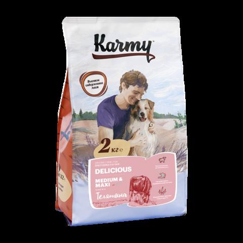 Karmy Delicious Medium & Maxi Сухой корм для привередливых собак средних и крупных пород с телятиной