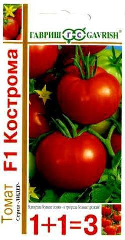 Семена Томат Кострома F1 1+1