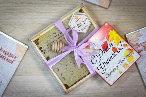 Подарочный набор ко дню Учителя №14
