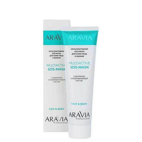ARAVIA Мультиактивная СОС-маска для кожи лица и бикини с каолином и хлорофилловой пастой
