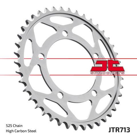 Звезда JTR713.40