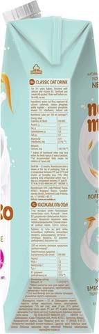 Овсяный напиток nemoloko Классическое 3.2%, 1 л