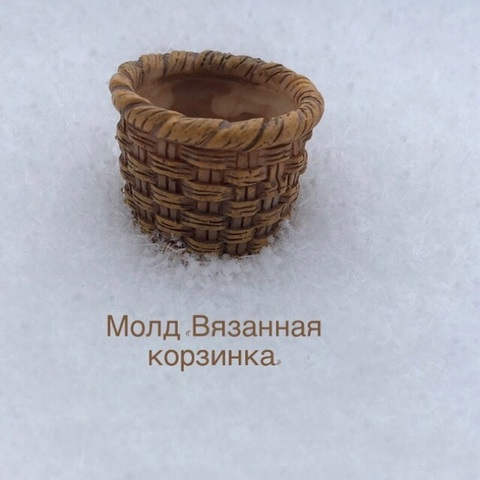 Молд «Корзинка»