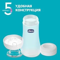 Chicco. Бутылочка Perfect5 Boy силиконовая соска, медленный поток, 0+, 150 мл, голубая