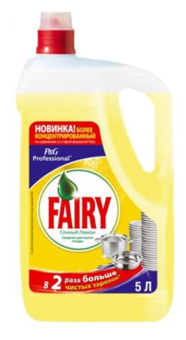 Средство для мытья посуды Fairy 5 л
