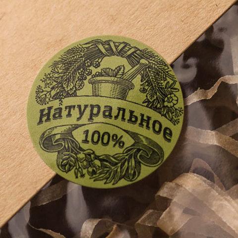 Стикеры на упаковку круглые Натуральное