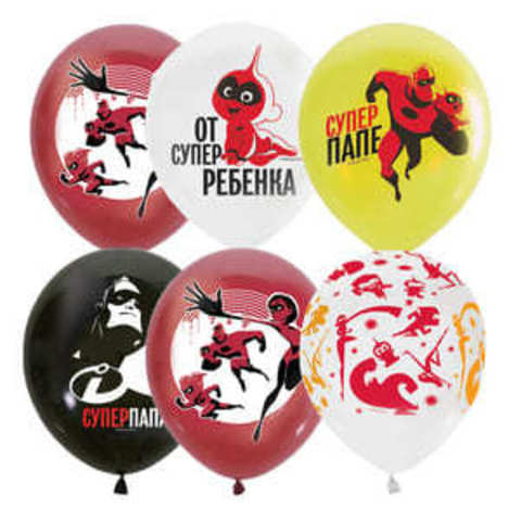 Воздушные шары Супер Папе