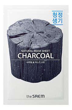 Тканевые маски Тканевая маска для лица с углем, The SAEM, Natural Charcoal Mask Sheet. 21мл 1__16_.jpg