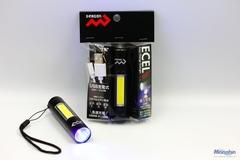 Ультрафиолетовый фонарь DRAGON ECEL LIGHT комбинированный